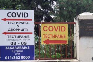 ZZJZ Po/ Covid testiranje